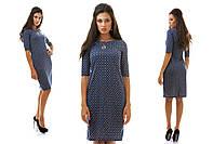 Трикотажное платье длиной до колен с ярким принтом
