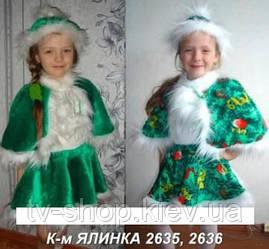 Костюм Ялинка (3-10 років)