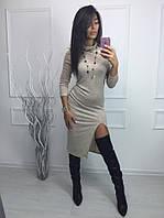 Теплое миди платье с разрезом