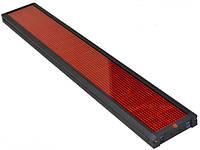 Вывеска, Бегущая строка (табло) BX-5U красный цвет, длина 2 м.