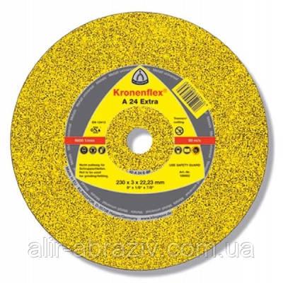 Відрізний круг по металу Kronenflex 230 * 3 * 22