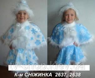 Костюм карнавальный Снежинка (3-9 лет)