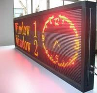"""Вывеска 100x20, табло LED """"бегущая строка"""" BX-5U красный цвет"""