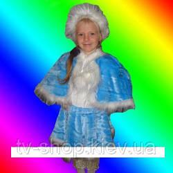 Костюм карнавальний Зима (3-9 років)