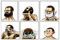 Все для бритья