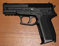 Пневматический пистолет KWC KM47D Sig Sauer 2022