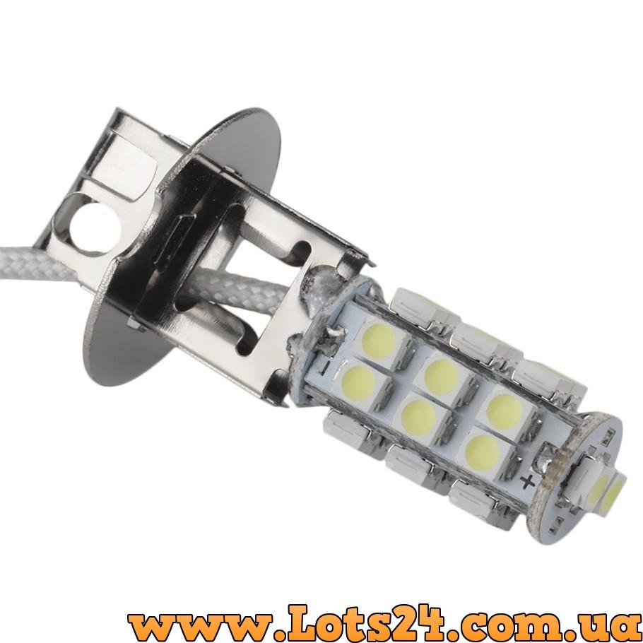 авто лампы H3 28 Led 6000k светодиодные лампочки для авто лучше за