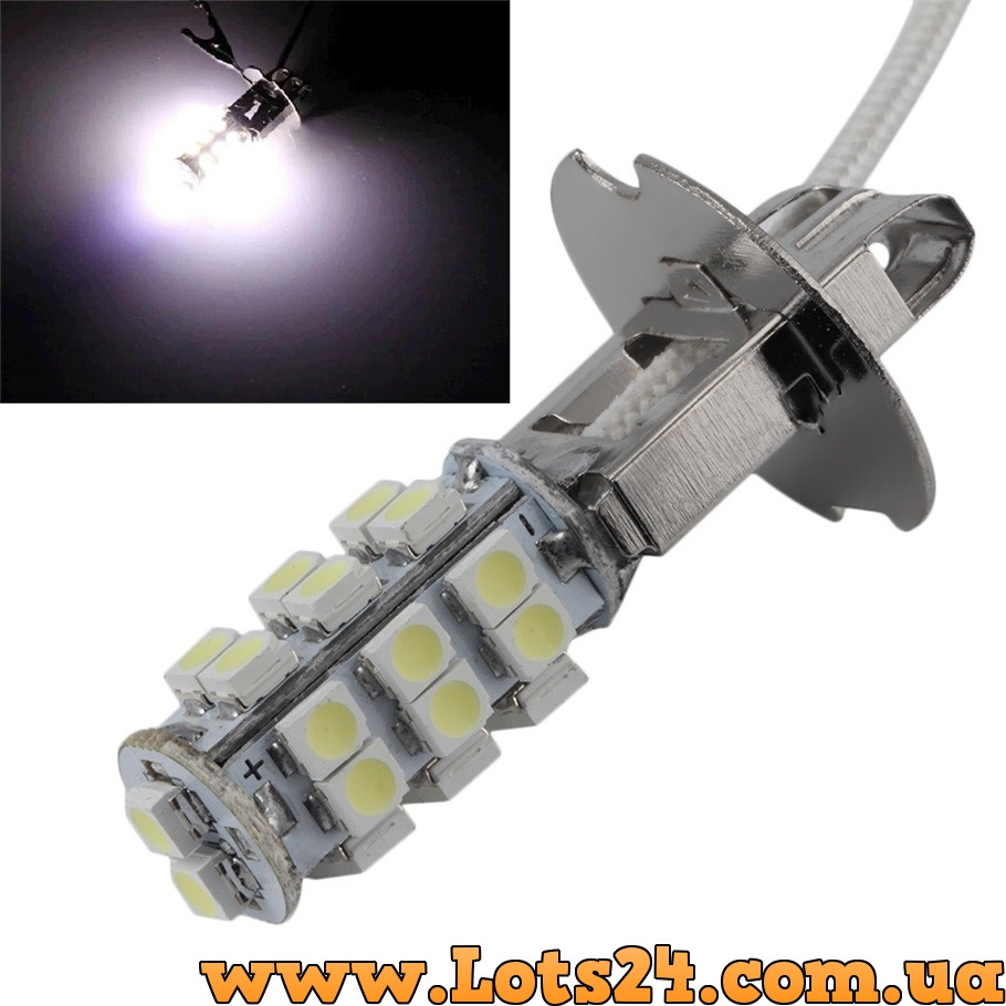 Авто-лампы H3 28 LED 6000K (светодиодные лампочки для авто, лучше за галогеновые и ксеноновые) - Интернет-магазин Lots24.com.ua в Хмельницкой области