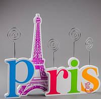 Деревянная фоторамка Париж (24*20 см)
