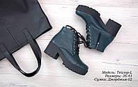 Ботинки в стиле бренда VAGABOND, фото 1