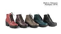 Ботинки в стиле бренда VAGABOND