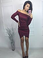 Красивое короткое платье с открытыми плечами
