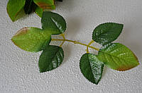 Лист троянди штучний, фото 1