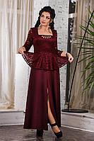 Д1094 Вечернее платье с баской размеры 50-56