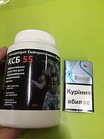 КСБ-55 - протеин. 300 грамм.