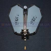 Декоративное бра, светильник настенный IMPERIA одноламповое LUX-432130