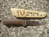 Нож MORA Bushcraft Desert Camo (11832), фото 2