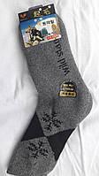 Мужские шерстянные термо носки WILDSTAG(корея)