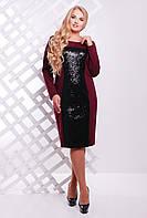 Красивое трикотажное платье с пайетками большого размера 54-60, фото 1