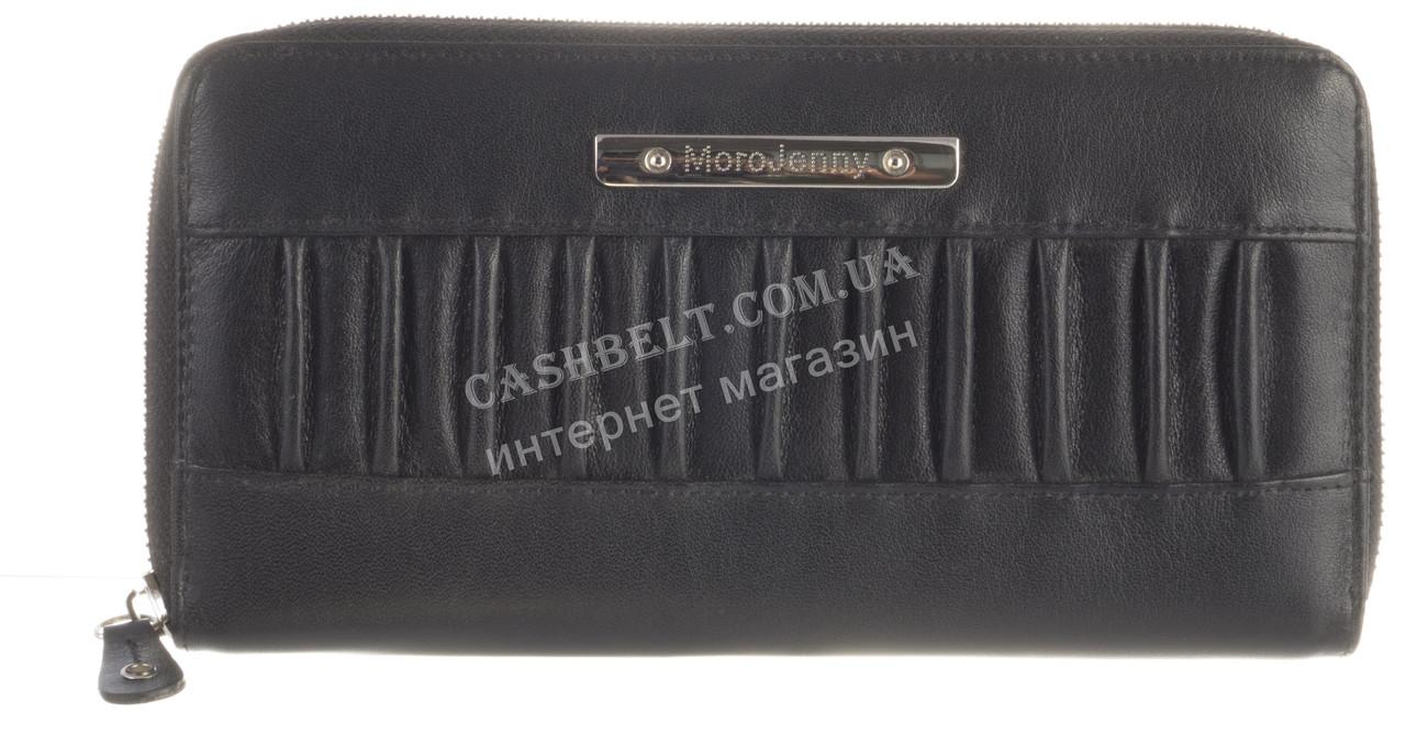 Функциональный прочный кожаный качественный женский кошелек барсетка MORO art. MR-81-76A черный