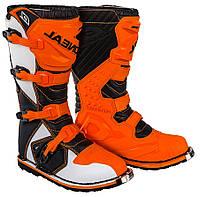 Мотоботы ONEAL Rider оранжевый 11(45)