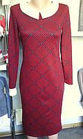 Офисное женское платье строгое