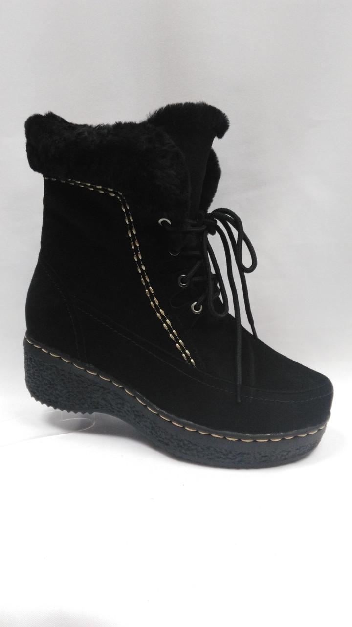 Зимние ботиночки на толстой подошве  со  шнурками и  молнией.