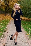 Вязаное платье Косы-карман р 42,44,46,48,50