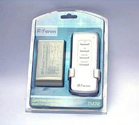 Дистанционный выключатель Feron TM 72 на 2 канала