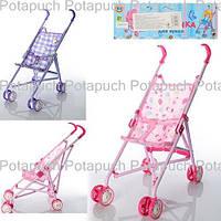 Детская игровая коляска трость М0352