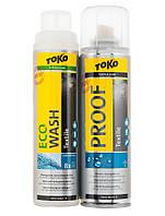 Пропитка и стирка Toko Duo-Pack Textile Proof & Eco Textile Wash 250ml