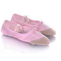 Балетки для танцев и гимнастики, 25р. Материал: ткань+кожа.