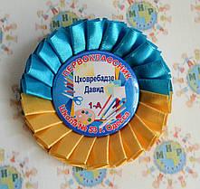 Значок Первоклассник с розеткой бежево-бирюзовой