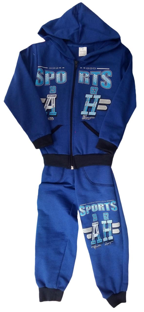 Детский Спортивный Костюм на мальчика 4-7 лет, голубой, трикотаж, Турция, оптом