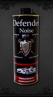 Defender Noise