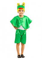 Костюм детский маскарадный Лягушки для мальчика