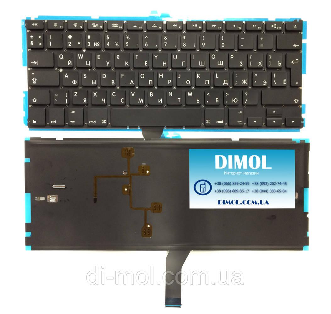 "Клавиатура для Apple Macbook Air 13"" A1369, A1466 series, ru, под подсветку, Big enter"