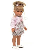 Кукла Белла (2802)