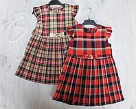 Детский сарафан юбка плиссировка в клеточку для девочки р. 92,98,104,110