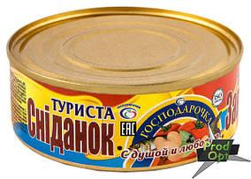 Сніданок туриста в томатному соусі №3 250г Господарочка