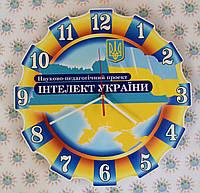 Оригінальний настінний годинник Інтелект України