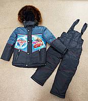 Зимний комбинезон на мальчика Тачки размеры 18-20