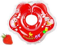 Круг для купания Kinderenok Клубничка с погремушкой 2-20кг