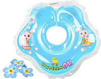 Круг для купания Kinderenok Незабудка  2-20кг
