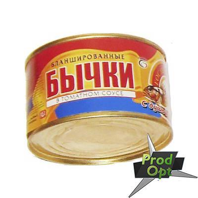 Бички бланшировані у томатному соусі №5 Господарочка 240г, фото 2