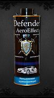 Defender AeroEffect