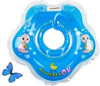 Круг для купания Kinderenok Лазурь 2-20кг