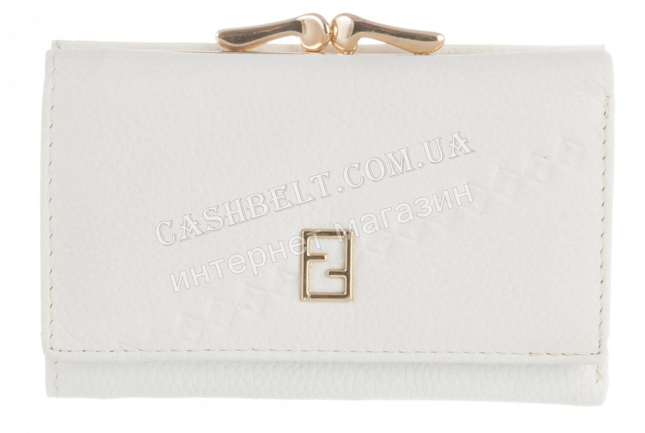 Небольшой прочный женский кошелек с кожи высокого качественный FRANDIAR art. FD80-2063 F белый