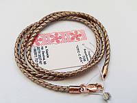 Шнурок плетеный шелковый с позолотой