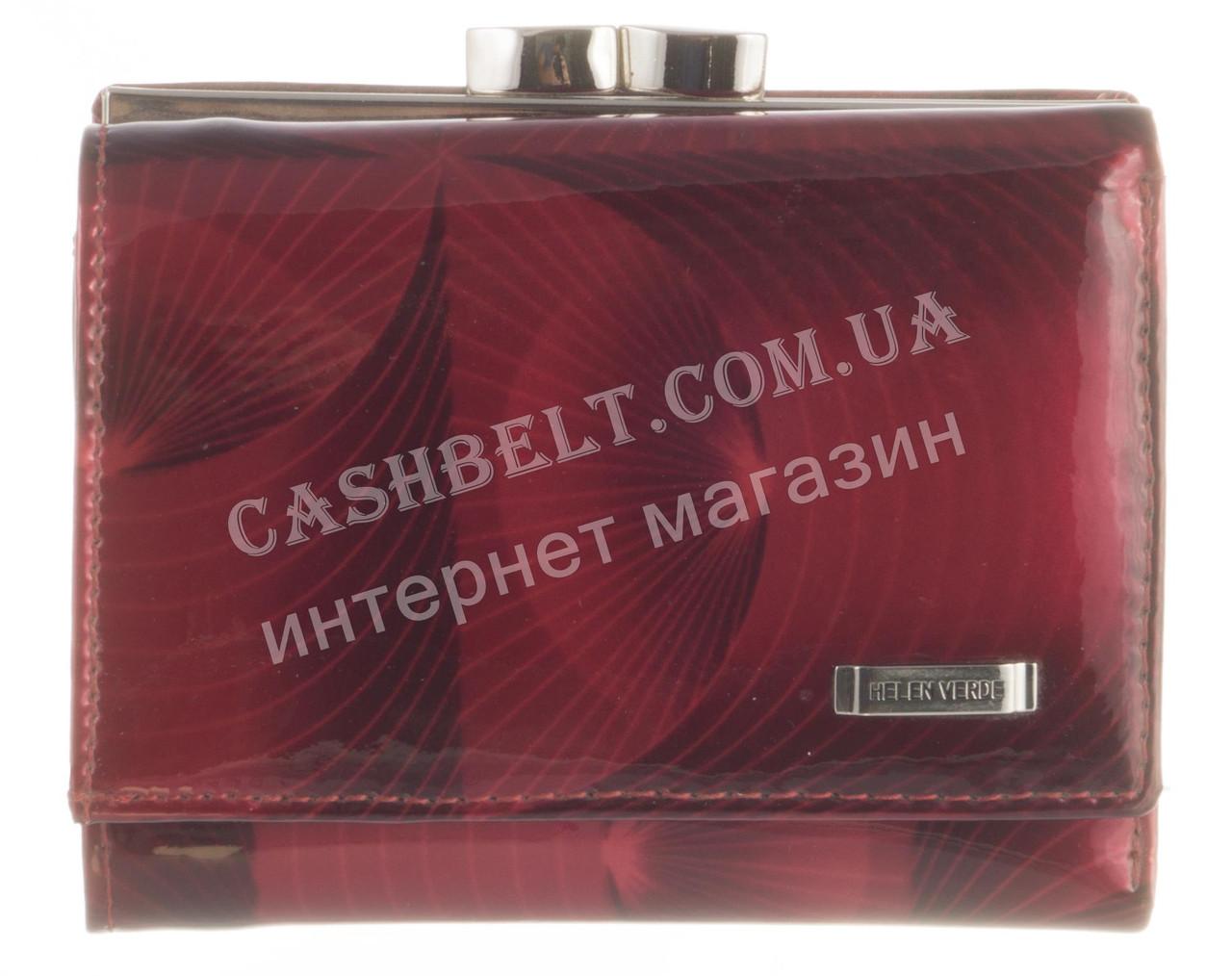 Маленький прочный кожаный лаковый качественный женский кошелек H.VERDE art. HV-23  MAUVE 14M бордо